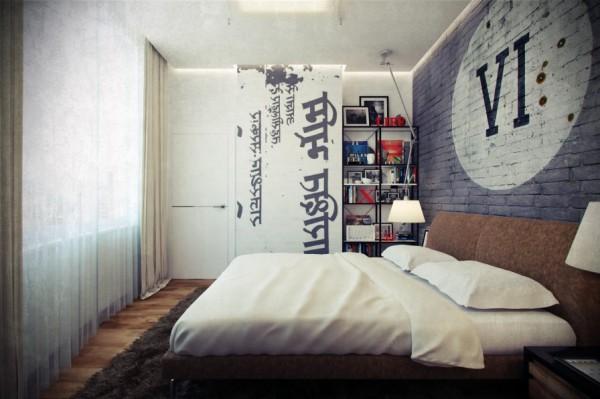 Éblouissants designs de chambre 16