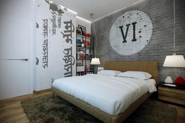 Éblouissants designs de chambre 17